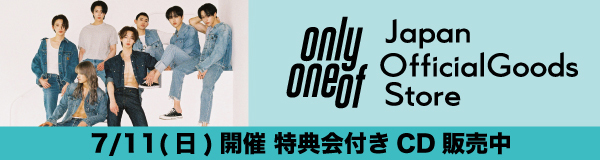 OnlyOneOf Japan Official Goods Store